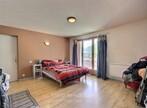 Vente Appartement 3 pièces 87m² LANDRY - Photo 5