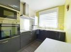 Vente Maison 5 pièces 80m² Douvrin (62138) - Photo 4