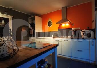 Vente Maison 4 pièces 110m² Biache-Saint-Vaast (62118) - Photo 1
