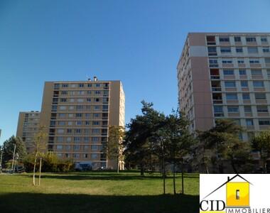 Location Appartement 2 pièces 50m² Saint-Priest (69800) - photo