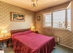 Vente Appartement 3 pièces 55m² Villeurbanne (69100) - Photo 11
