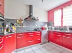 Vente Maison 4 pièces 89m² Villargondran (73300) - Photo 3