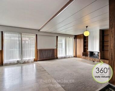 Location Appartement 4 pièces 118m² Bourg-Saint-Maurice (73700) - photo