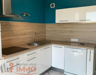 Location Appartement 4 pièces 82m² Villars (42390) - photo