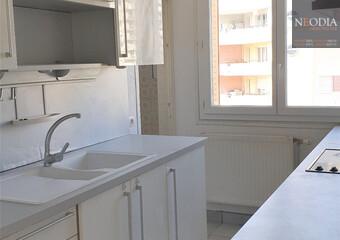 Vente Appartement 77m² Échirolles (38130)