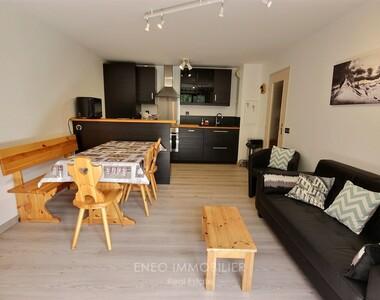 Vente Appartement 3 pièces 50m² BOURG SAINT MAURICE - photo