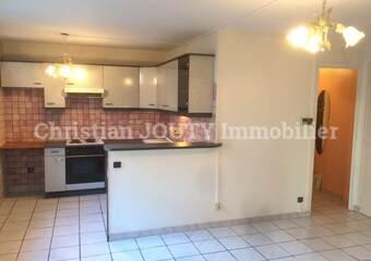 Location Appartement 3 pièces 48m² Domène (38420) - Photo 1