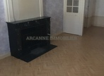 Vente Appartement 8 pièces 153m² Saint-Pierre-d'Albigny (73250) - Photo 10