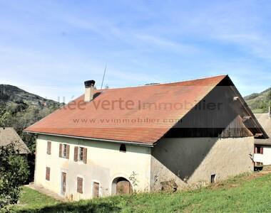 Vente Maison 7 pièces 200m² HABERE-LULLIN - photo