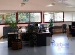 Vente Bureaux 550m² Vannes (56000) - Photo 1
