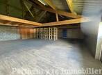 Vente Local industriel 4 pièces 768m² Parthenay (79200) - Photo 15