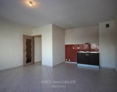 Location Appartement 1 pièce 33m² Landry (73210) - photo