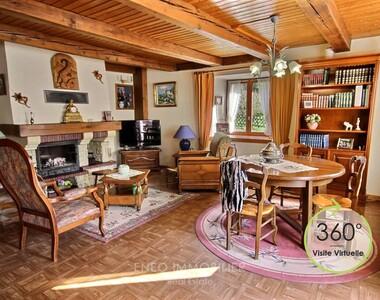 Vente Maison 4 pièces 99m² LANDRY - photo