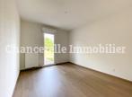 Vente Maison 4 pièces 94m² Saint-Pierre-d'Irube (64990) - Photo 14