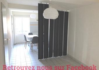 Location Appartement 1 pièce 22m² Bourg-de-Péage (26300) - photo