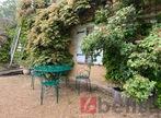 Vente Maison 16 pièces 548m² Romilly-sur-Aigre (28220) - Photo 7