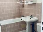 Location Appartement 2 pièces 33m² Valence (26000) - Photo 6