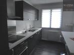 Location Appartement 3 pièces 54m² Saint-Martin-d'Hères (38400) - Photo 1