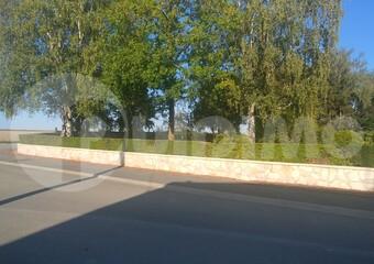 Vente Terrain 1 200m² Aubigny-au-Bac (59265) - Photo 1