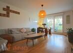 Vente Appartement 4 pièces 92m² Villeurbanne (69100) - Photo 21