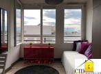 Location Appartement 1 pièce 18m² Villeurbanne (69100) - Photo 1