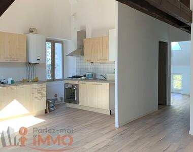 Location Appartement 2 pièces 35m² Saint-Chamond (42400) - photo