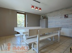 Vente Maison 7 pièces 203m² Saint-Romain-la-Motte (42640) - Photo 20