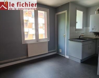 Location Appartement 4 pièces 67m² Grenoble (38000) - photo