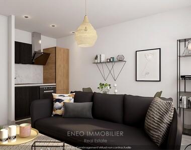 Vente Appartement 1 pièce 24m² BOURG SAINT MAURICE - photo