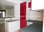 Vente Appartement 2 pièces 35m² Dammartin-en-Goële (77230) - Photo 1