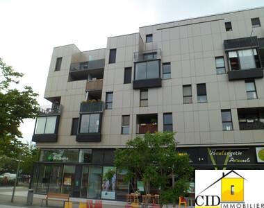 Location Appartement 3 pièces 60m² Saint-Priest (69800) - photo