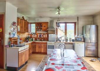 Vente Maison 6 pièces 153m² Aiguebelle (73220) - Photo 1