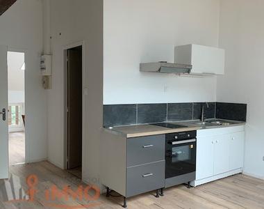 Location Appartement 2 pièces 33m² Saint-Chamond (42400) - photo