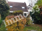 Vente Maison 5 pièces 95m² Le Blanc-Mesnil (93150) - Photo 3