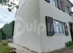 Vente Maison 6 pièces 99m² Loison-sous-Lens (62218) - Photo 7