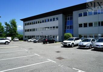 Vente Bureaux 155m² Montbonnot-Saint-Martin (38330) - Photo 1