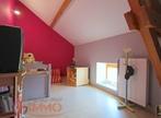 Vente Maison 7 pièces 203m² Saint-Romain-la-Motte (42640) - Photo 8