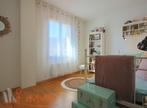Vente Maison 6 pièces 119m² Vaulx-Milieu (38090) - Photo 14