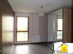 Location Appartement 3 pièces 60m² Saint-Priest (69800) - Photo 3