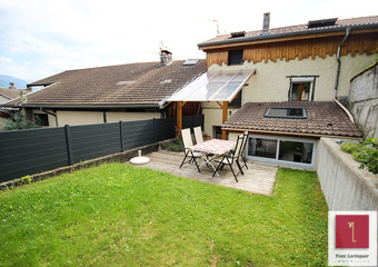 Sale House 5 rooms 126m² Froges (38190) - Photo 1