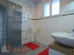 Vente Maison 5 pièces 120m² Bas-en-Basset (43210) - Photo 14