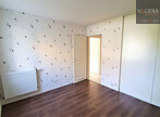 Vente Appartement 46m² Échirolles (38130) - Photo 3