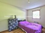 Vente Appartement 2 pièces 45m² Albertville (73200) - Photo 2
