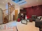 Vente Maison 4 pièces 150m² Saint-Quentin-Fallavier (38070) - Photo 11