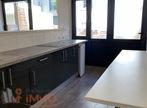 Location Appartement 1 pièce 35m² Saint-Étienne (42100) - Photo 1
