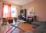 Vente Maison 4 pièces 73m² Rive-de-Gier (42800) - Photo 7