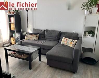 Vente Appartement 2 pièces 40m² Le Pont-de-Claix (38800) - photo