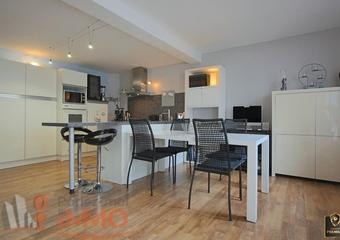 Vente Maison 4 pièces 92m² Saint-Just-Saint-Rambert (42170) - Photo 1