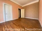 Vente Maison 4 pièces 152m² Parthenay (79200) - Photo 11