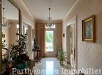 Vente Maison 6 pièces 1m² Parthenay (79200) - Photo 12